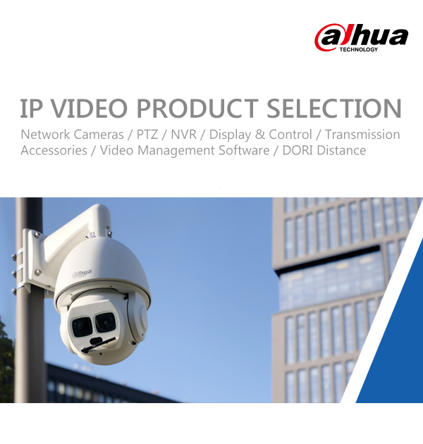 DAHUA-V3IP-VIDEO-PRODUCT-SELECTION-0712_DE
